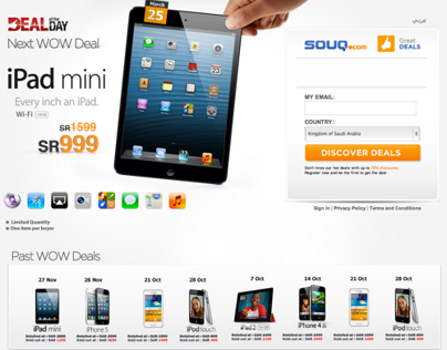 WoW Deal at souq.com