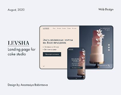 Landing page for cake studio Levsha