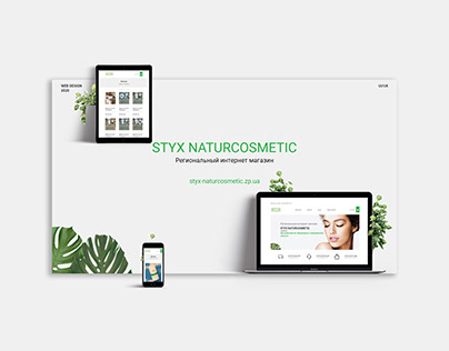 Styx Naturcosmetic Store Design