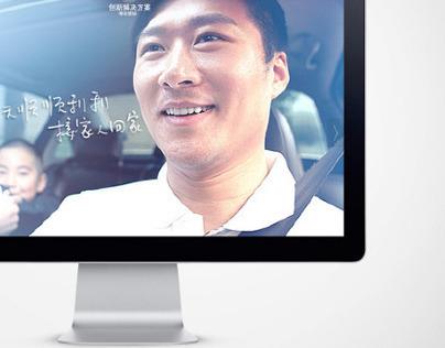 BOSCH Corp - concept website