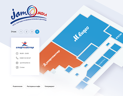 Jam Mall website