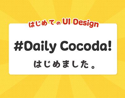 Daily Cocoda!