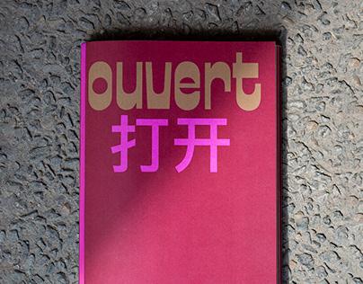 Ouvert 打开