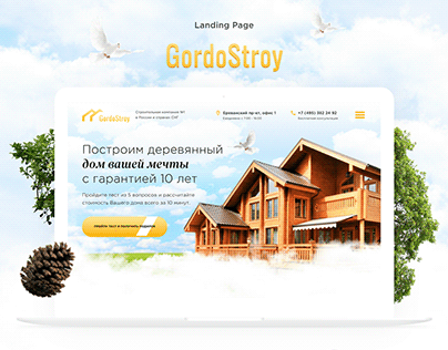Landing Page design for a building company «GordoStroy»