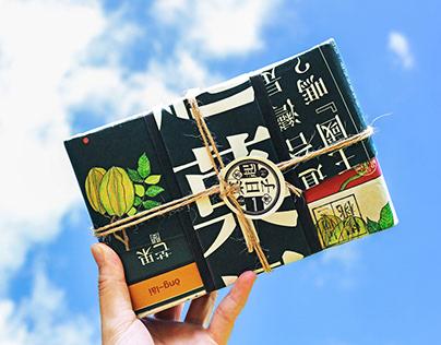 一起菓日子 A fruit a day / 臺灣果乾包裝設計