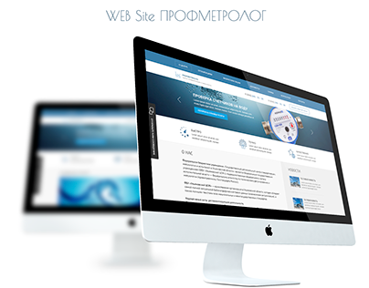 WEB Design Site ПРОФМЕТРОЛОГ