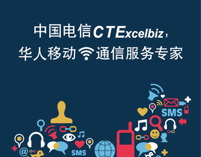 China Telecom Europe   Print Advertising