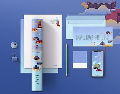 QINGCHENG IP Design 青城山IP形象