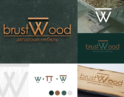 Brust Wood. Furniture design logo.