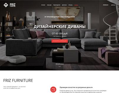 Мебельная фирма