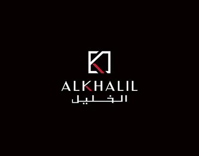 A L K H A L I L