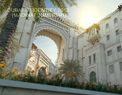 Dubai TV Identity 2018 (Madinat Jumeirah Breakdown)