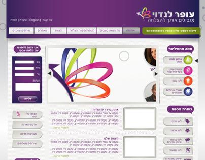 web site ofer lando