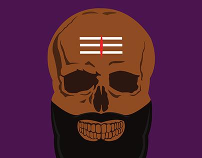 Hindu skull