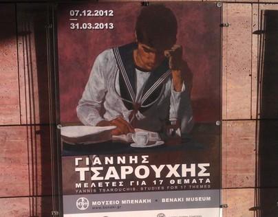 3 exhibitions on the Museum Benaki by COPYEXPRESS