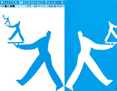 FUJITA MORNING TALK (1)