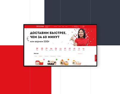 Redesign website for Prosushi
