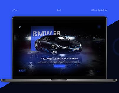 BMW i8 LANDING PAGE | WEB UI/UX