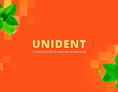 Website design for dentistry Unident