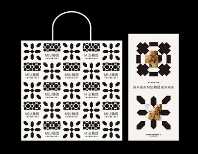 MIU Creative Cuisine/ Brand identity