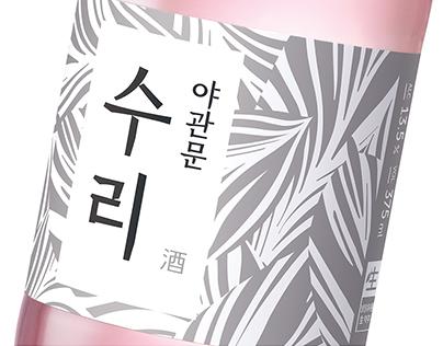 Korea Traditional Wine / Sooli_YagwanmunJu of KSDB