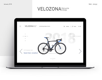 Velozona|bicycle shop design