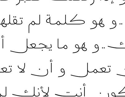 Mamshooq Arabic Typeface