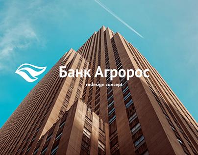 Agroros redesign bank
