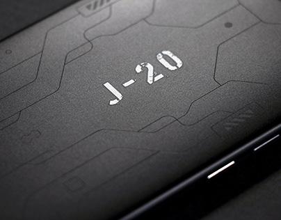 E3×J20 Co-branded Design