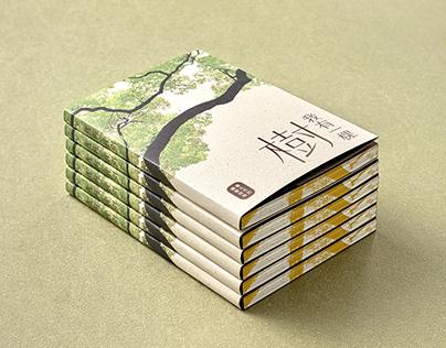 我有一棵樹:臺北市民護樹指南