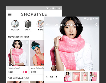 Shopstyle - Android app