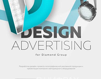 Design advertising for diamond group