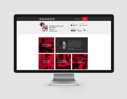 Business web-portal redesign