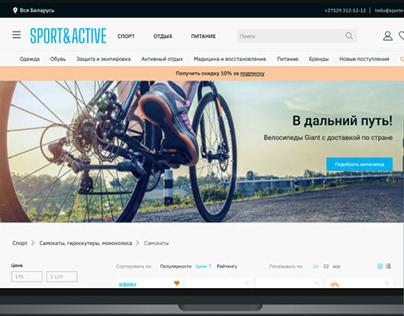 Sport&Active. Ecommerce