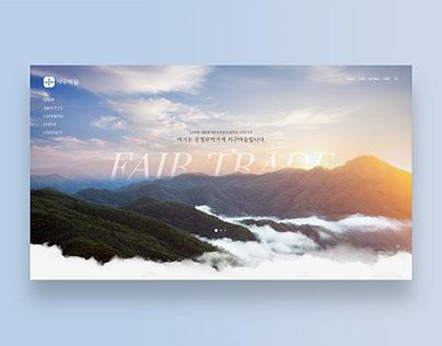 Fair trade Web Design