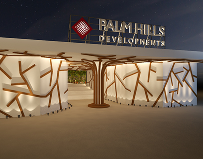 Palm Hills New Project Launch