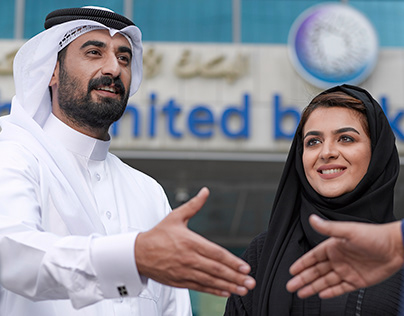 Ahli United Bank, Bahrain Image library