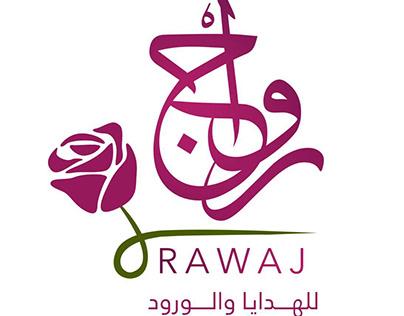 Rawaj