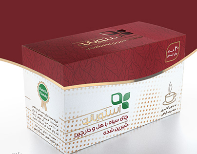 Steviano Tea Packaging Redesign