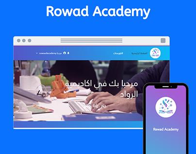Rowad Academy