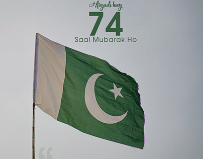 74th Independence Day of Pakistan