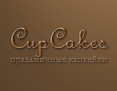 "Интернет магазин ""CupCakes"""