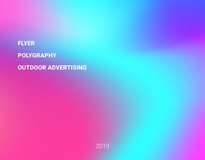 polygraphy (only commercial/только коммерческие)