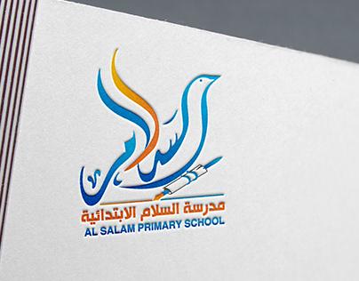 Al-Salam School logo