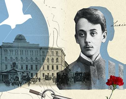 Музей Кржижановского