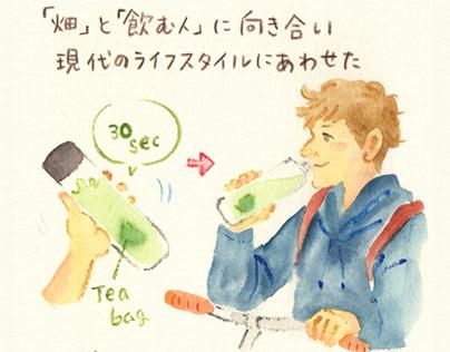 MONO JAPAN_EN TEA