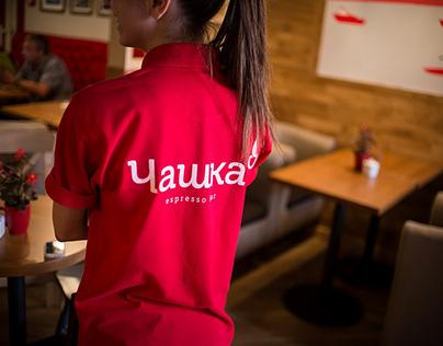 """Chashka"" espresso bar_Kiev_2013"