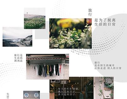 IG layout (Travel Photo - Taiwan 2019)
