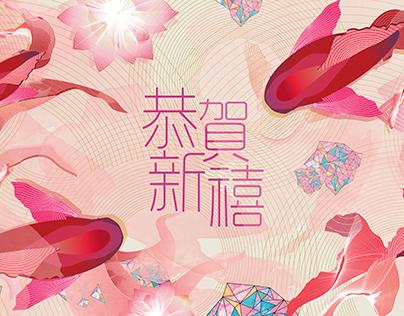 CNY Graphic Design