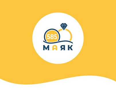 Маяк. Pawnshop branding